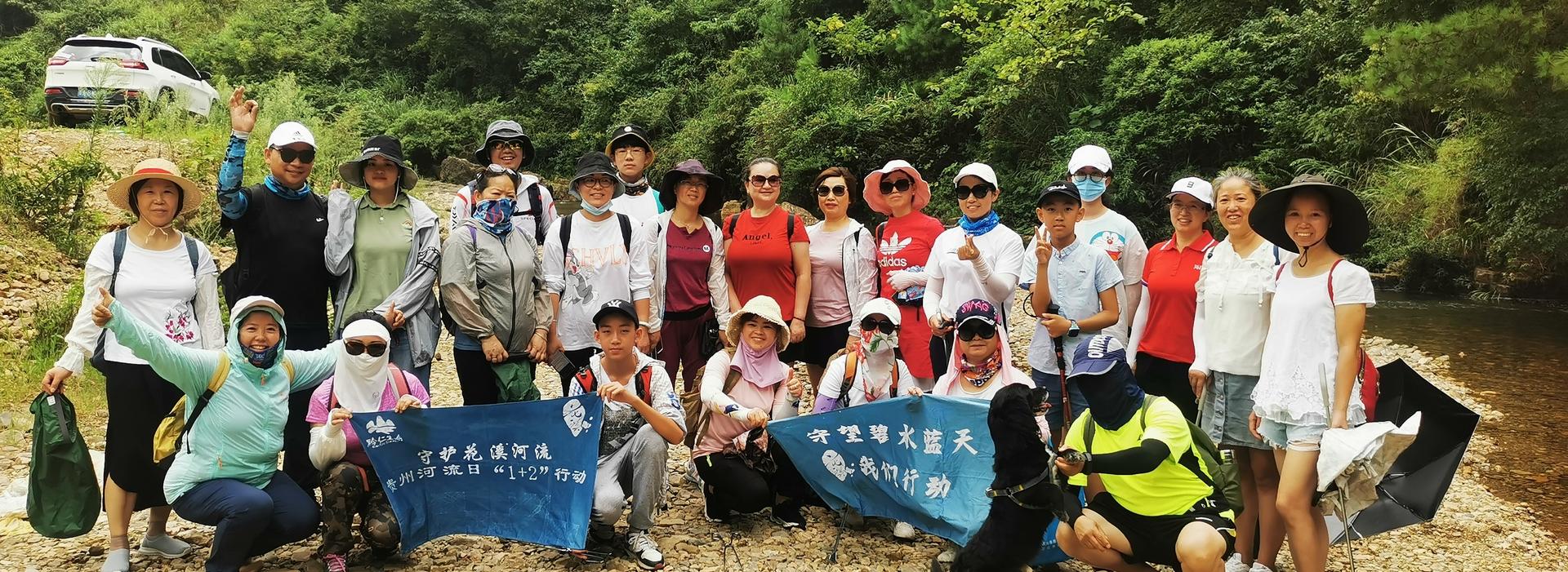 贵州河流日